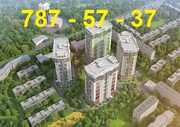 Продажа квартир,  2-комн. в ЖК «Четыре сезона».