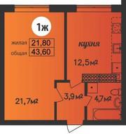 1к квартира в сданном доме