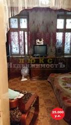 Продам двухкомнатную квартиру Черноморского казачества