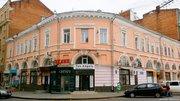 Продам квартиру,  230 м2,  ул. Квитки-Основьяненко